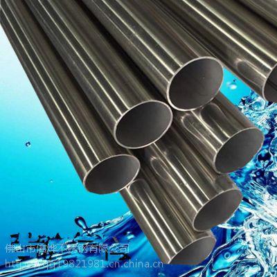 长沙信烨厂家供应304不锈钢下水管家装用不锈钢水管优质DN15-DN100多规格