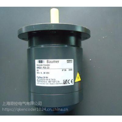 上海奇控销售HOG86E.FP2DN1024I堡盟baumer重载编码器