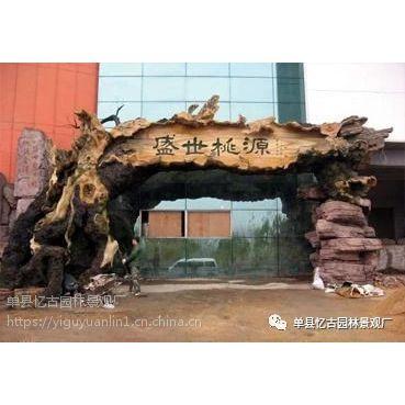 供应合肥生态园大门景观雕塑