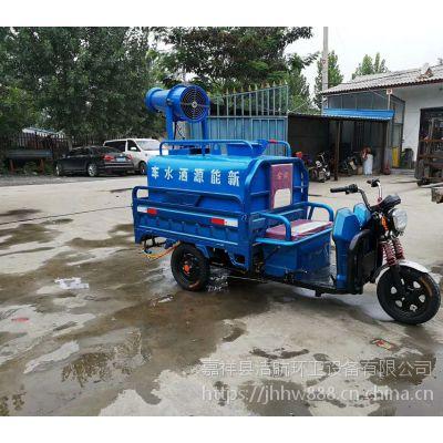 郑州新能源电动三轮雾炮车小型电动洒水车价格表