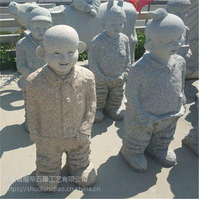 定制加工石雕小和尚小童子人物雕塑 户外庭院广场雕塑工艺品摆件