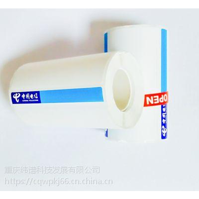 电信标签纸,移动标签纸,广电标签纸,联通标签纸,铁塔标签纸
