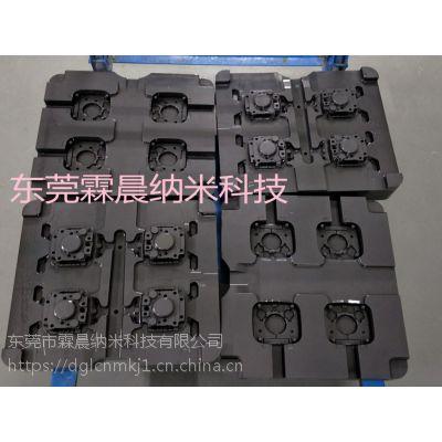 供浙江铝合金模DLC涂层-铝压铸件镀膜-耐磨耐腐蚀