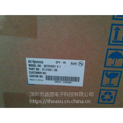 现供供应AUO液晶屏现货供应AUO液晶屏A070VW01V0分辨率800*400亮度400