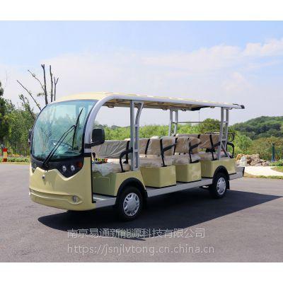 厂家销售南京绿通LT-S8+311座电动观光车