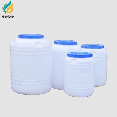 泰安100L化工塑料桶125升广口塑料桶 包箍塑料桶厂家