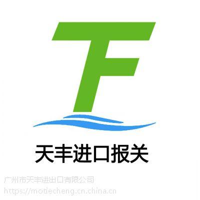 广州进口红酒报关公司,实力进口红酒