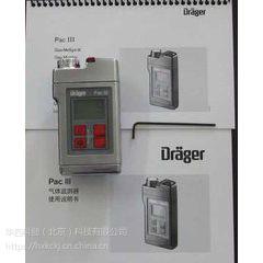 德国德尔格 单一硫化氢气体检测仪 型号:PacIII