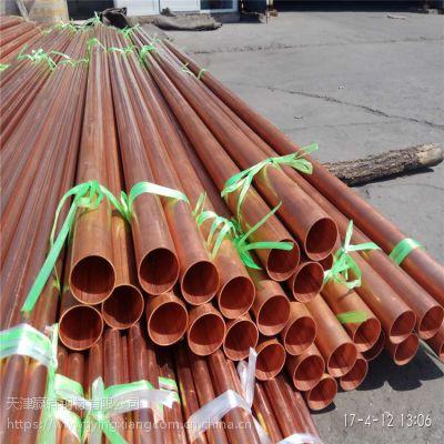 厂家现货供应 保温 毛细精密 制冷用无缝铜管