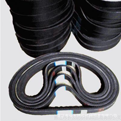 厂家直销 优质同步带、平皮带、切割带、风机皮带、汽车皮带、