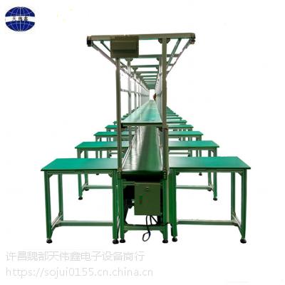 电子生产流水线 车间生产加工操作台 河南天伟鑫流水作业皮带线
