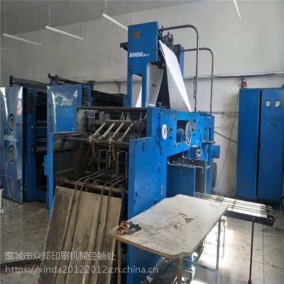 上海高斯2880书刊轮转印刷机
