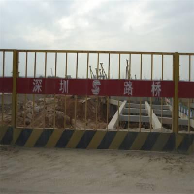 潮州楼盘栏杆供应/肇庆建设隔离栏批发/广东临边围栏