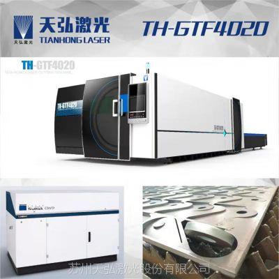 苏州天弘 三维立体激光切割机 高精度 高功率大型激光切割机 厂家直销