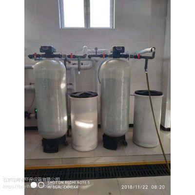 石家庄BeBR-C-4全自动软化水装置 双阀双罐同时供水交替再生