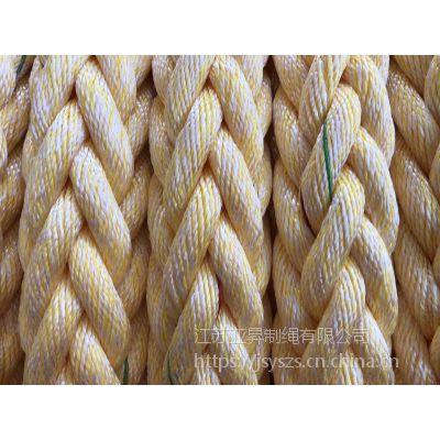 供应涤丙混合缆绳