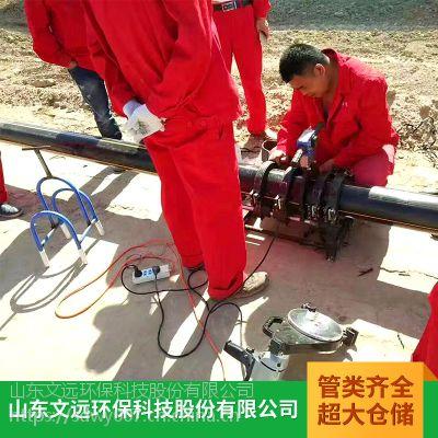 安全pe燃气管订制订购