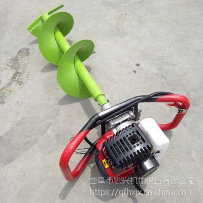 便捷式汽油式打孔机 家用型二冲程制孔机 轻巧式刨孔机