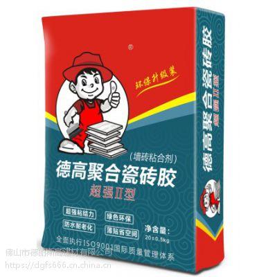 德高瓷砖胶2型代理价格 德高瓷砖胶加盟 德高净味防水
