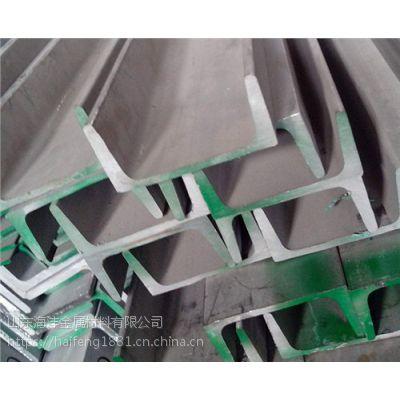 山东不锈钢槽钢价格-海沣供