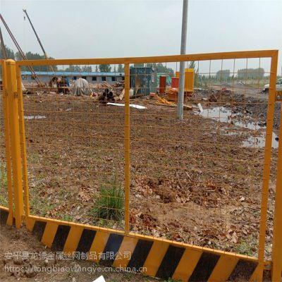 坑边护栏 基坑隔离防护栏 警示隔离网栏