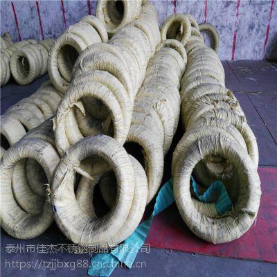 供应201材质不锈钢中硬丝 不锈钢电解丝供应