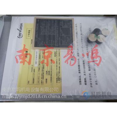 USP电源 日本YUTAKA 不停电电源 YEUP-151SPA