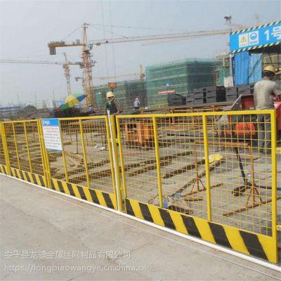 交通建设安全围栏 城市公路施工护栏 安全施工隔离栏定制