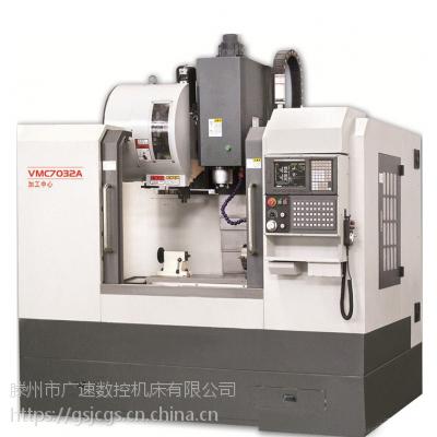 广速VMC7132A立式加工中心可以加工回转体上的螺旋槽等更复杂零件的加工