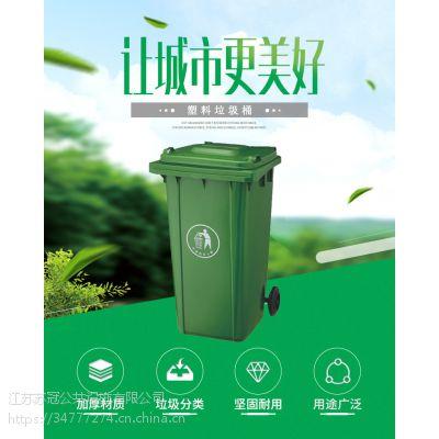 240L塑料垃圾桶,环卫桶,240L挂车桶