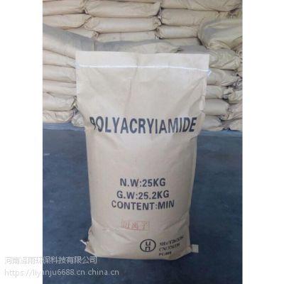 聚丙烯酰胺阳离子型-山东阳离子聚丙烯酰胺供应商