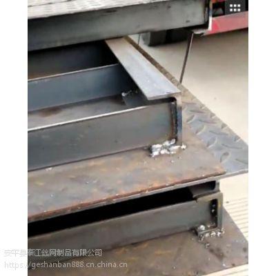 热镀锌电缆沟盖板、钢盖板 河北泰江