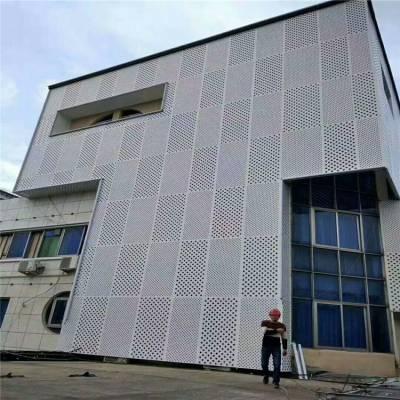 铝合金幕墙板 外墙门面铝板 金属防火装饰板材