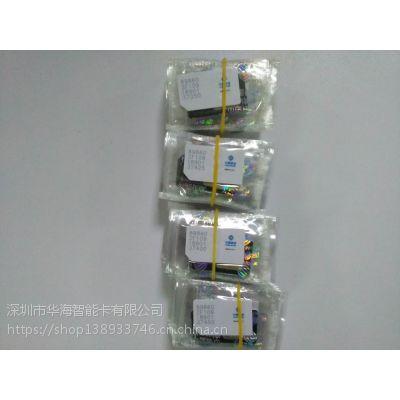 厂家大量供应移动 联通手机测试卡、试机卡 价格实惠