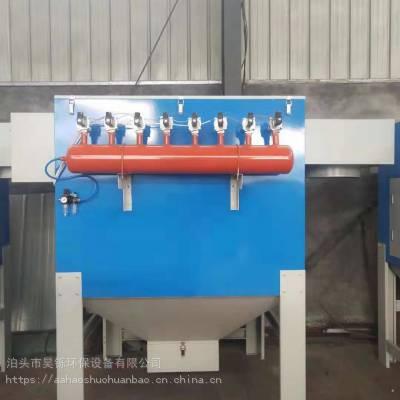 昊铄环保 非标定制脉冲旱烟滤筒除尘器 工业旱烟净化器