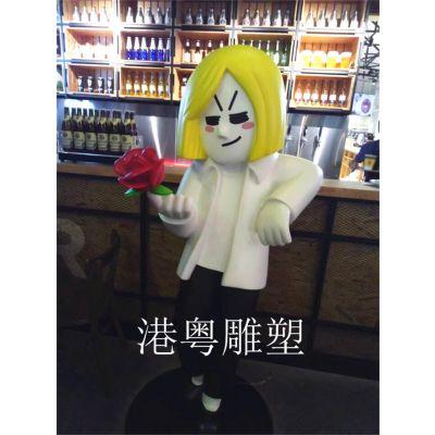 酒吧形象广告宣传玻璃纤维非主流卡通公仔雕塑