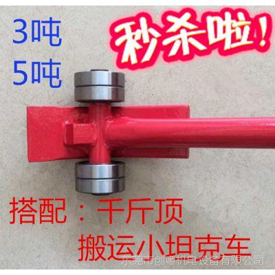 撬棍工具撬棍重型带轮子轴承3吨撬棒起重设备省力搬运工具
