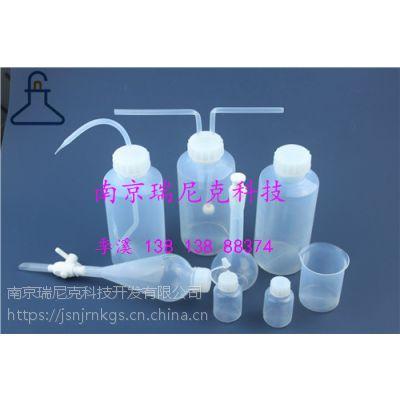 实验室可溶性聚四氟乙烯(PFA)滴瓶60ml可定制