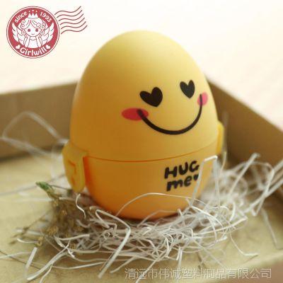 厂家直销定制图案 可爱鸡蛋收纳盒创意迷你糖果首饰收纳盒  蛋盒