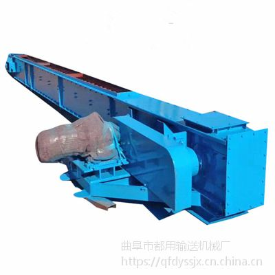 不锈钢刮板输送机定做热销 输送机