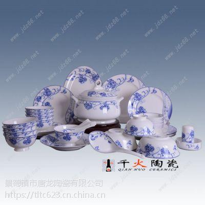 骨瓷兰亭序餐具定制 景德镇唐龙陶瓷厂家