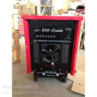 长乐zx7直流电焊机营口箍筋对焊机营口包邮正品