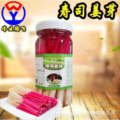 日本料理食材 茂鑫寿司姜芽 30根红白姜芽 寿司泡菜 醋泡姜芽