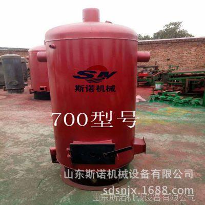 斯诺车间厂房取暖烘干采暖炉 暖风炉各种粮食食品烘干设备