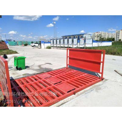 自动冲洗设备 车辆进出自动冲洗设备 茂丰150吨冲洗设备