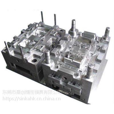 精密压铸塑胶模具东莞厂家加工订制