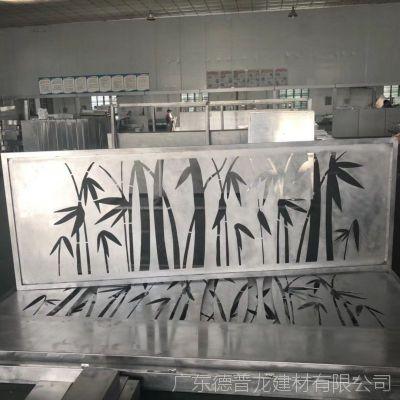 铝板镂空-竹叶造型铝板雕刻花格实物大图