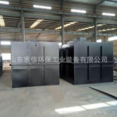 地埋污水处理设备厂家山东惠信环保装备