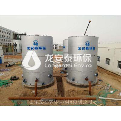臭氧催化氧化反应器,龙安泰提高臭氧氧化效率