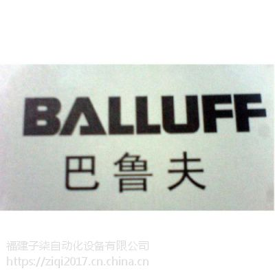 BTL6-A110-M0610-P-S115巴鲁夫传感器